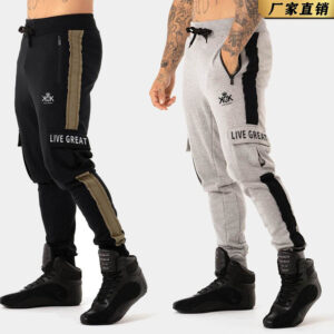 Muscle Brothers new trousers men's fitness sports casual leggings outdoor running straight tube workwear pants